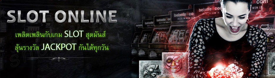 wellcome casino snbbet